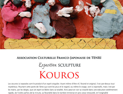 Kouros SARMADI expose